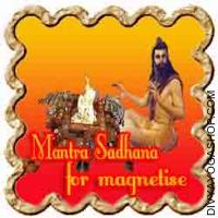 Mantra Sadhana for Magnetize your persona