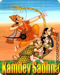 Kamdev sadhana to Be Younger