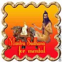 Mantra Sadhana for Easing mental pressure