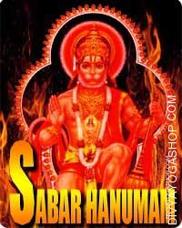 Lord hanuman Saber sadhana for severe weakness & Wellbeing