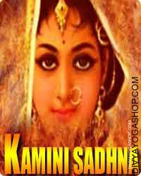 Saber Kamini sadhana for Gorgeous Wife