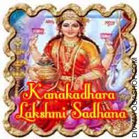 Kanakadhara Sadhana for wealth