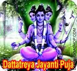 Puja on Dattatreya Jayanti for wealth and prosperity, Dattatreya Jayanti,  Dattatreya Jayanti for wealth, online Dattatreya Jayanti
