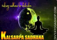 Kalsarp sadhana for removing obstacles