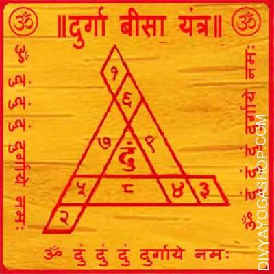 Durga Beesa Bhojapatra Yantra