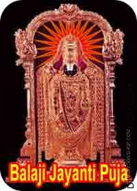 Puja on Balaji Jayanti for happiness and prosperity