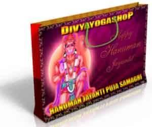 Hanuman puja samagri for hanuman jayanti