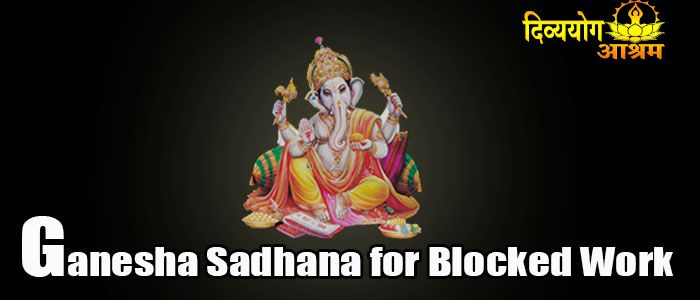 Ganesha sadhana for blocked work