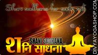 Shani sadhana for sade-sati