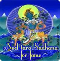 Neel tara sadhana for intellect, knowledge and fame