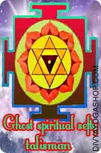 Talisman for Religious Safety from Ghost