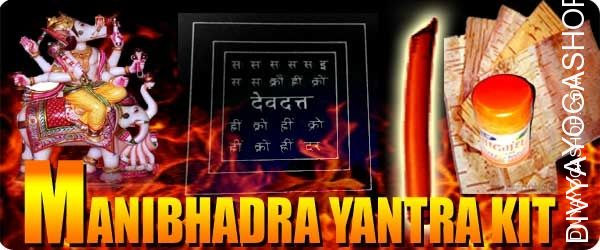 Manibhadra yantra kit for attraction