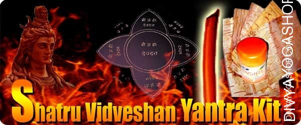 Shatru vidveshan Yantra making  kit for fighting between enemy