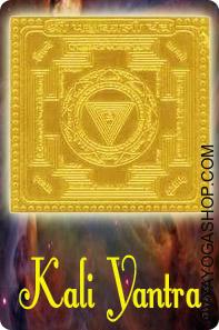 Kali copper yantra