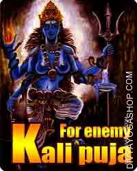 Kali puja for enemy