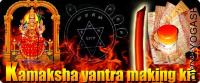 Kamaksha yantra kit for vashikaran