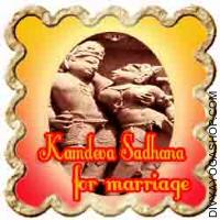 Kamdeva Sadhana for Blissful Married Life