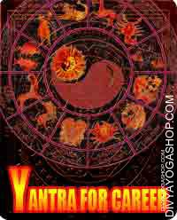 Yantra for career
