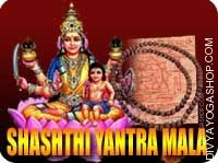 Shashthi devi yantra mala for child protection