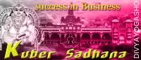 Kuber sadhana for business
