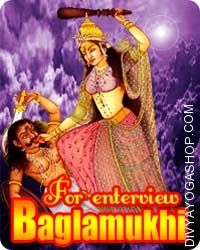 Baglamukhi sadhana for success in interview