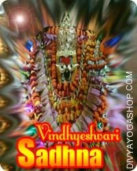 Vindhyeshwari sadhana for success