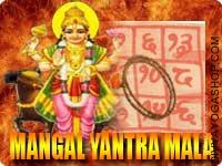 Mangal yantra mala for success in relationship