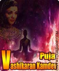 Vashikaran Kamdev puja for attraction