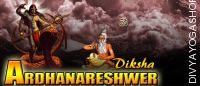 Ardhanarishwer diksha for husband-wife