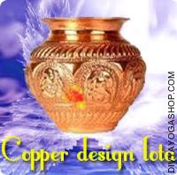 Copper design lota