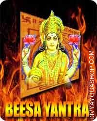 Shree beesa yantra