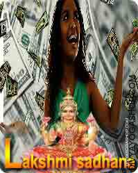 Lakshmi Sadhana for sudden money