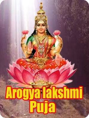 Arogya Lakshmi Puja
