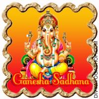 Ganesha Sadhana-Success In Business