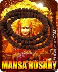 Mansa rosary for fear