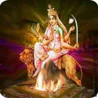Katyayani yagya for marriage problems