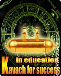 Kavach for education