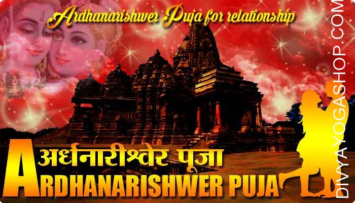 Ardhanarishwer puja for relationship