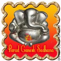 Parad Ganesha Sadhana for success in task