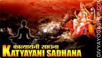 Katyayani sadhna for marriage