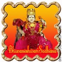 Bhuvaneshwri Sadhana for early marriage