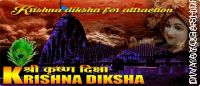 Shri Krishna diksha for attraction