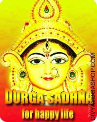 Durga sadhana for happy life