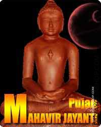 Puja on Mahavir jayanti