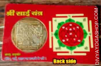 Sai ram yantra card back side
