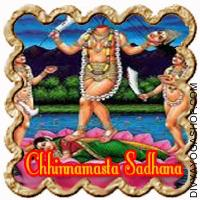 Chhinnamasta Sadhana  for destroy enemies