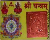 Pocket Shree yantra