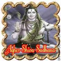 Aghor Shiv Sadhana for obstacles