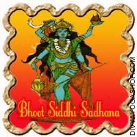 Bhoot Siddhi Sadhana for Riddance from Evil