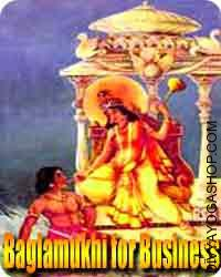 Baglamukhi Sadhna for Business